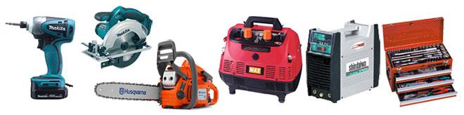 電動工具・エア工具