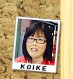 スタッフ:KOIKE