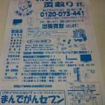 101015_1013441.jpg