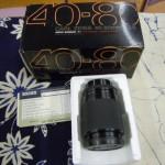 40-80mm