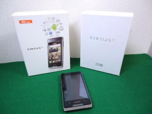 ★au/SIRIUS α IS06 スマートフォン携帯電話入荷しました~\(^o^)/
