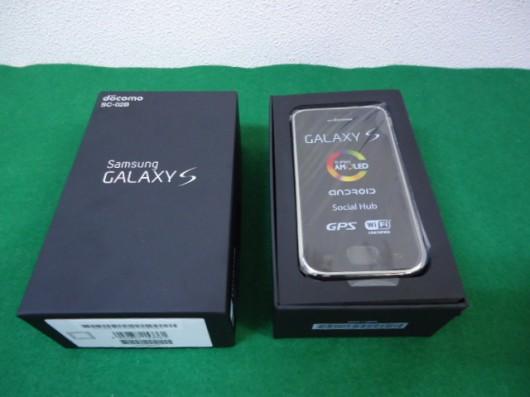 ★新品!! ドコモ・スマートフォン・GALAXY S /ギャラクシーS入荷しました。