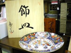 ☆大きな飾り皿買取りました!!