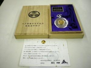 ☆江戸開府四百年記念・限定品を買取りしました。