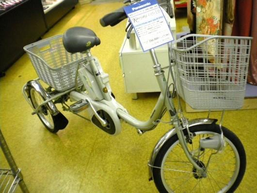 ☆パナソニック電動三輪車買取りしました。