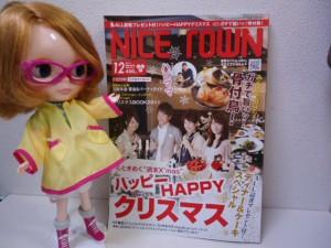 本日発売のNICE TOWN 12月号に掲載されてま~す♪