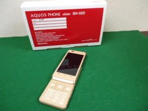 ◆docomo/ドコモ 最新スマートフォンAQUOS PHONE ゴージャスです(^_-)-☆