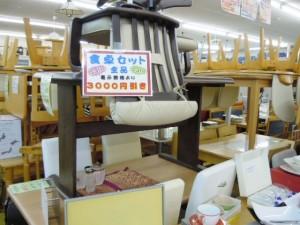 ◆本日~食卓セット全品割引セール開催しま~す\(^o^)/