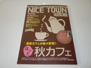 NICE TOWN 11月号表紙