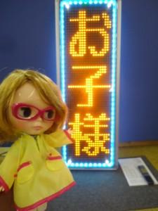 TOWAのLED表示器(電光掲示板)入荷です~♪