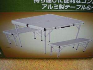 またまた未使用!コールマンのアルミ製テーブル&ベンチセット入荷(^^)