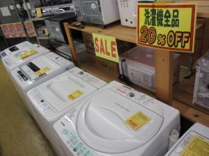 洗濯機・こたつ・カーペット全品20%OFFセール!