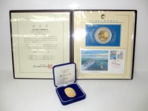 記念メダル&小判