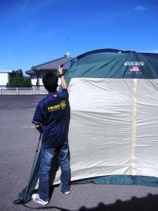 買取テントの点検