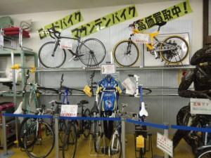 自転車売り場