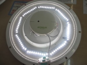 LEDライト-点灯