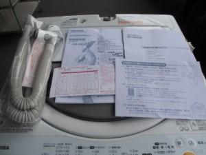 洗濯機・付属品