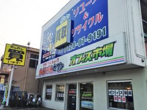 遂に高松店オープン!!!