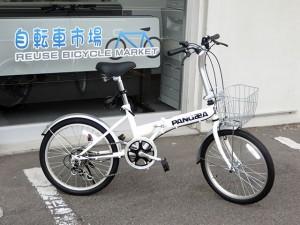 PANGAEAの折りたたみ自転車