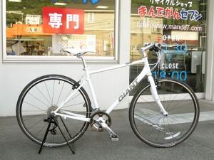 純白のクロスバイクGIANT ESCAPE AIRを買取しました!