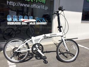 フェラーリの折り畳み自転車