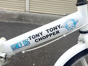 トニートニー・チョッパー 自転車