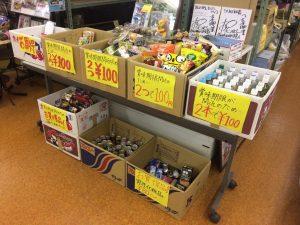 コンビニの日用雑貨から食品まで大特価で販売中!
