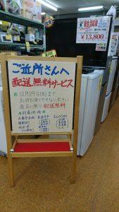 DSC_0715.JPG