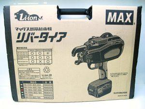 新品工具★MAX/マックス 鉄筋結束機 リバータイア RB-399A-B2C/40A