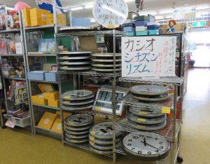 電波時計たくさんあります!!!
