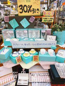 ♪癒しのティファニーコーナー全品3割引〜ヽ(*´∀`)ノ