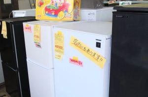 サマーセール♪はじまりました! 冷蔵庫・洗濯機の家電がお得っ♪