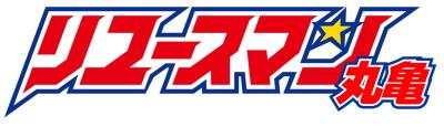 【お知らせ】店名の変更について